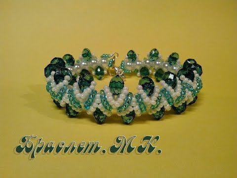 Браслет из бисера и бусин. МК. / Bracelet of beads and beads. D.I.Y. - YouTube