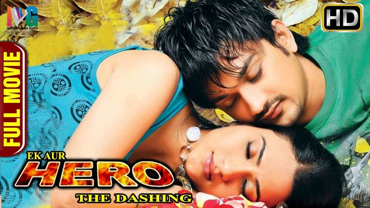 Ek Aur Hero-The Dashing Hindi movie is an activity dramatization film which is the named form of Telugu motion picture Bablu, including Manotej and Aditi Sharma in the lead parts.