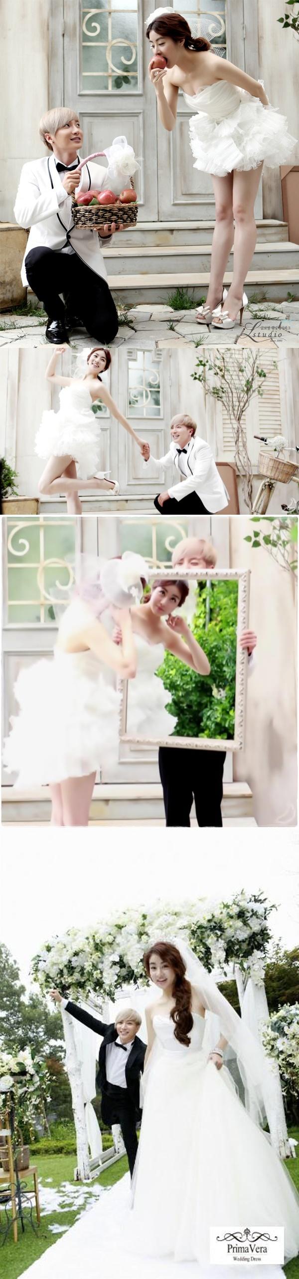 Leeteuk (Super Junior) & Kang Sora Wedding Pictures
