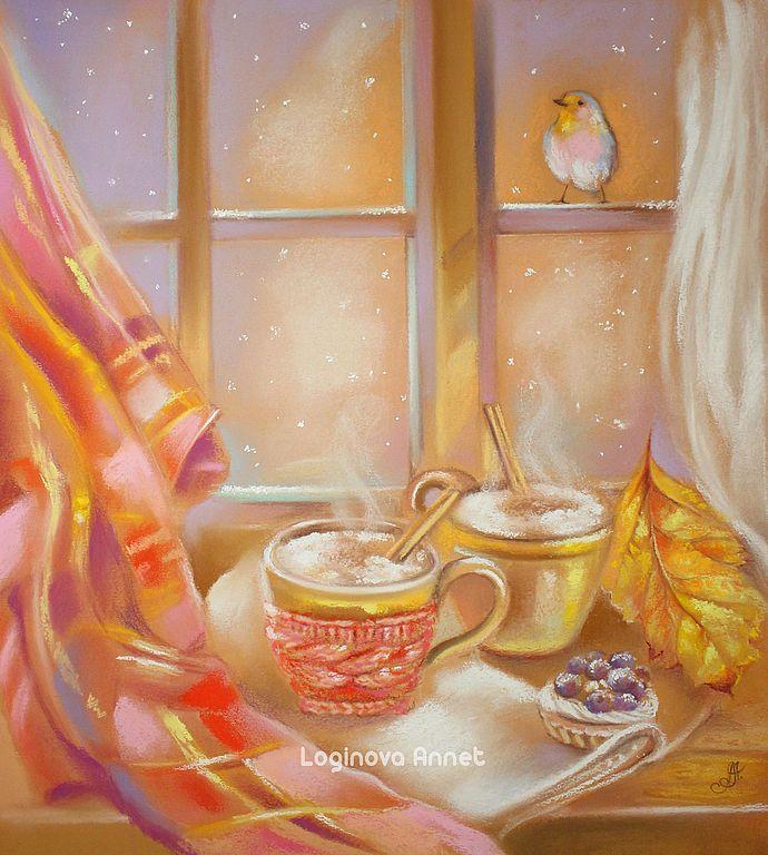 Купить Кофе для двоих - для двоих, окно, зимнее окно, осень, теплый цвет, уют