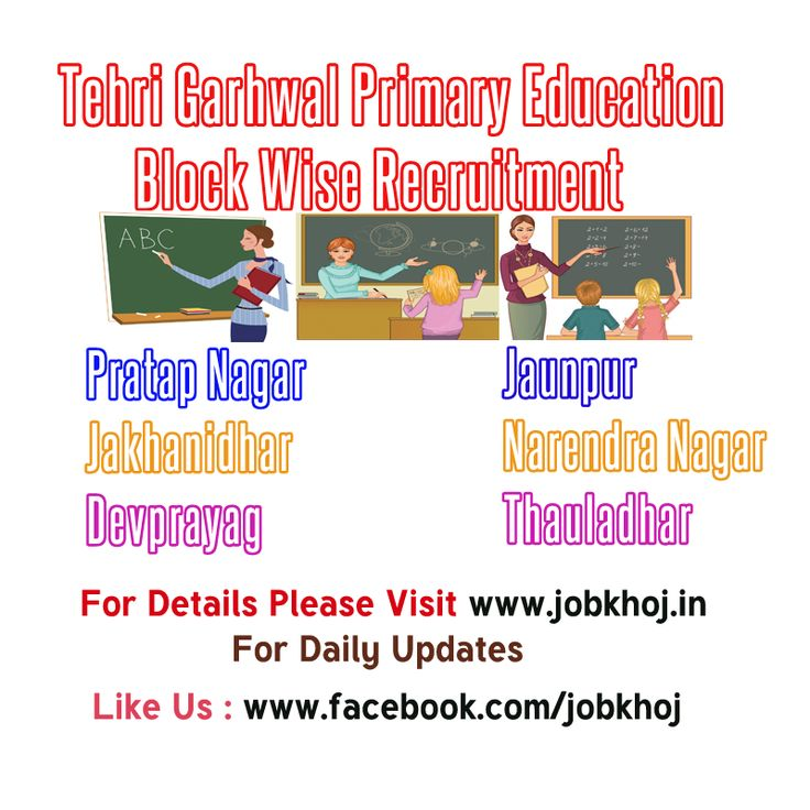 Job Khoj (jkhoj) on Pinterest