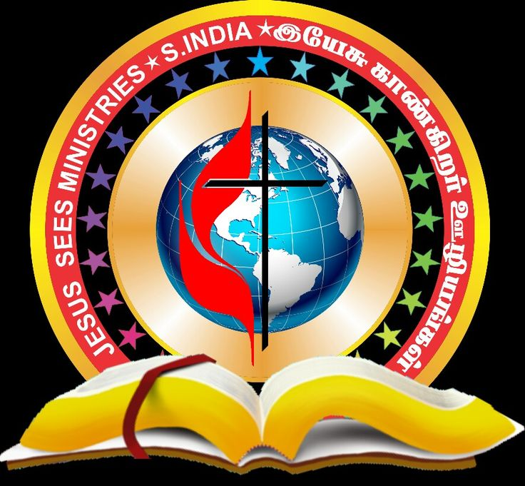 Tamil christian church logo