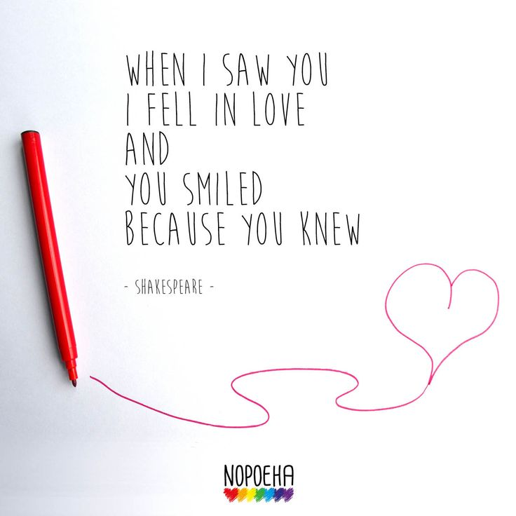 When I saw you... Shakespeare