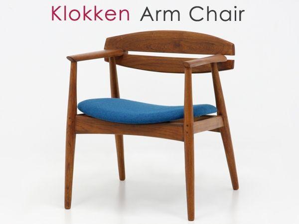 Teak Furniture 北欧デザイン家具klokkenクロッケンチーク材アームチェア青椅子 インテリア 雑貨 Modern ¥38800yen 〆08月24日