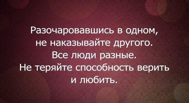 ❤️ #Любовь #Отношения