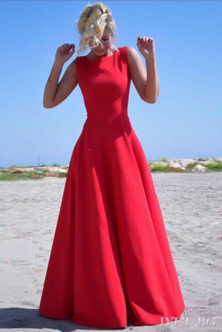 Επίσημα φορέματα | IVET.BG