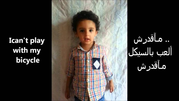 A message from Yemen Children to the world !! رساله من أطفال اليمن إلى ا...