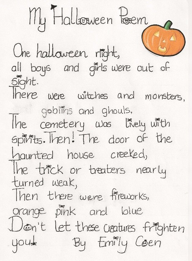 trick or treat poems about candy