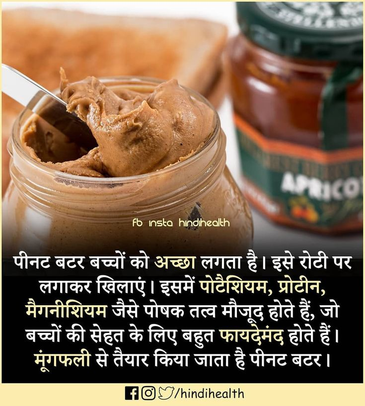 Pin by VINAYAK on Health Tips in 2020 Good health tips