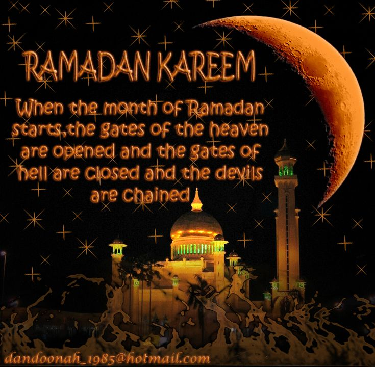ramadan | Ramadan , Ramadan Quotes , Ramadan Wallpapers , Ramadan Wishes