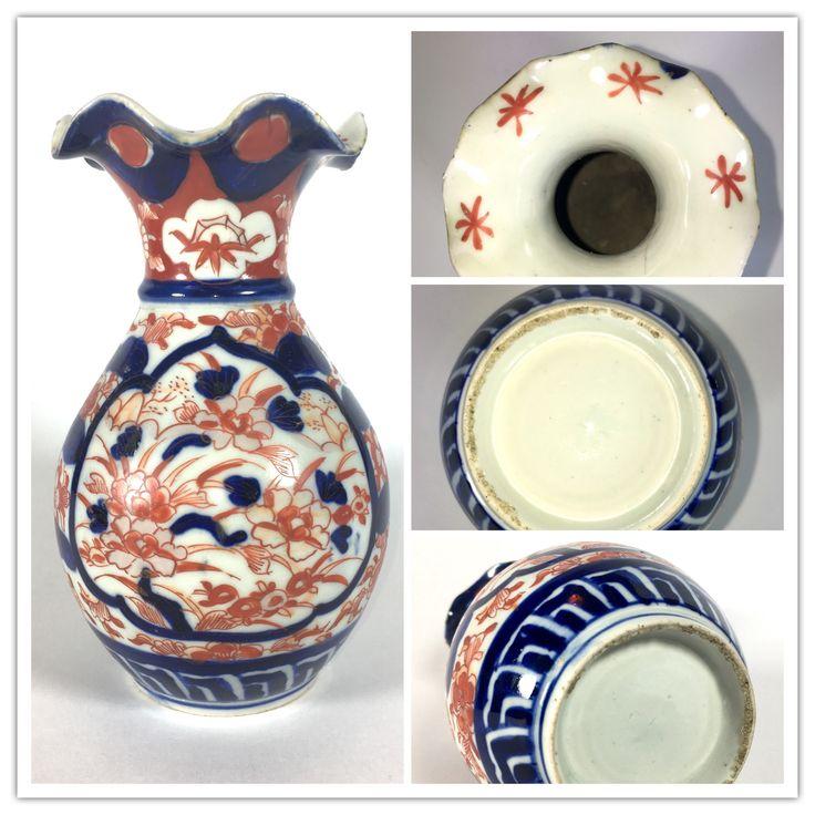 Japanese Imari vase, Meiji period.