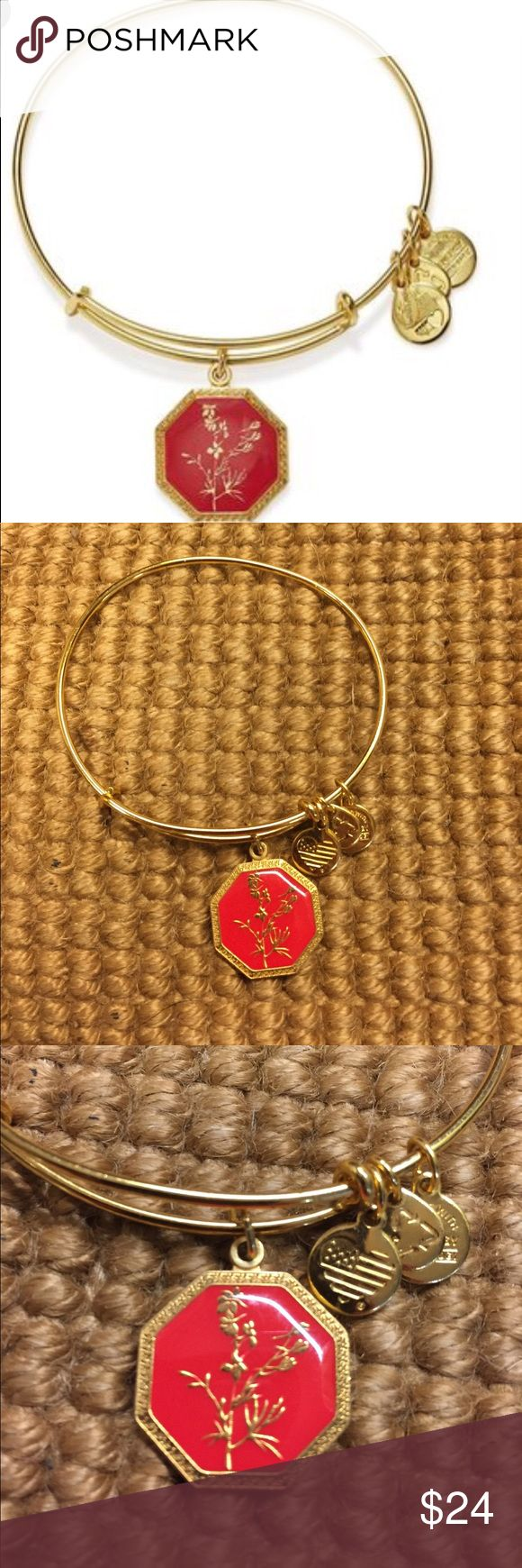 Alex & Ani Neptunes protection larkspur bracelet. Alex & Ani goldtone larkspur bracelet. New never worn. No tags or box but in perfect condition. Extremely interesting Alex & Ani. Alex & Ani Jewelry Bracelets