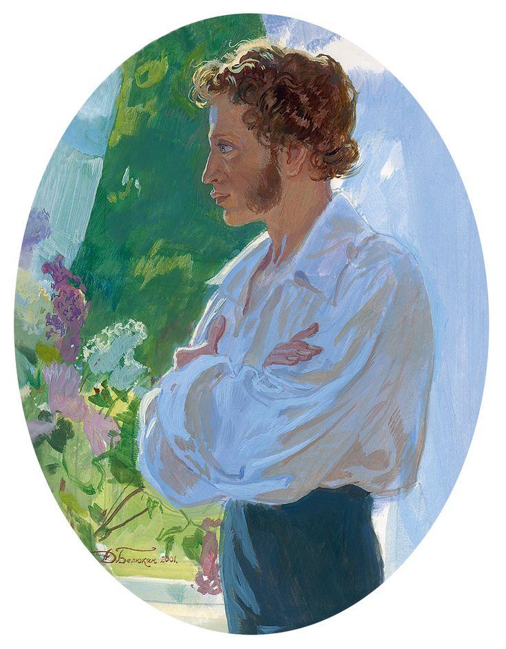Пушкин современные картинки