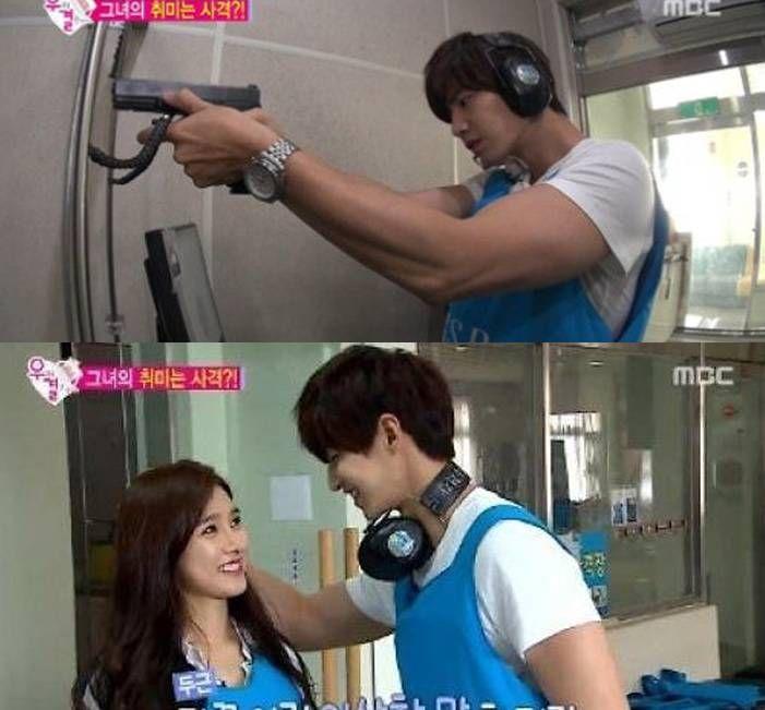 song jae rim and kim so eun go to a gun range on we got