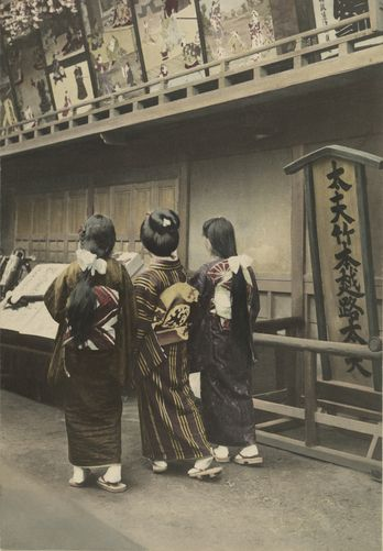 Three women walk to a matinee show at the theater .大豆生田