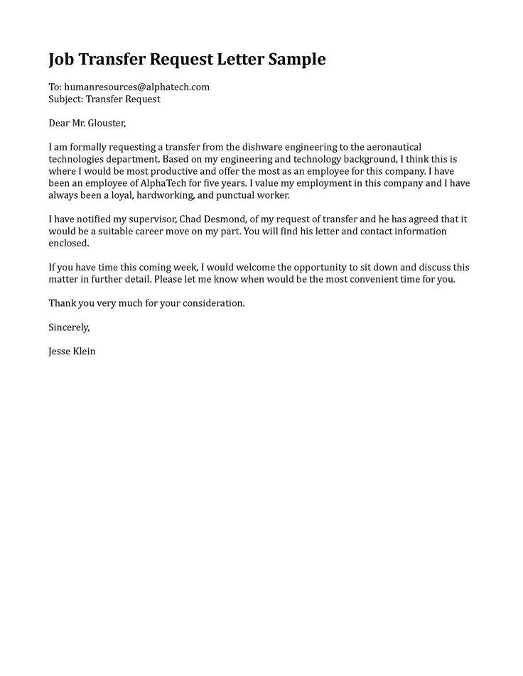 Job Transfer Request Letter Sample Motorhomes Class