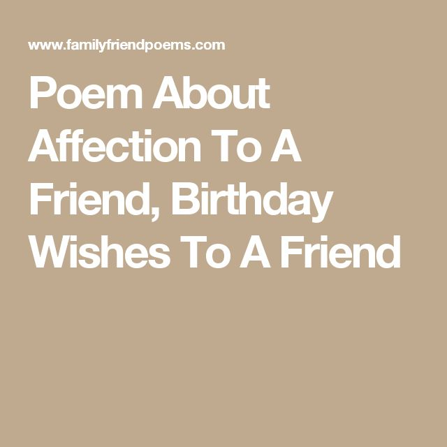 Poem About Affection To A Friend, Birthday Wishes To A Friend