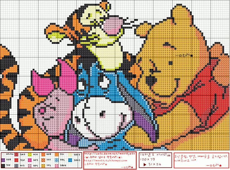 Pooh and Friends - full pattern with dmc yarn numbers