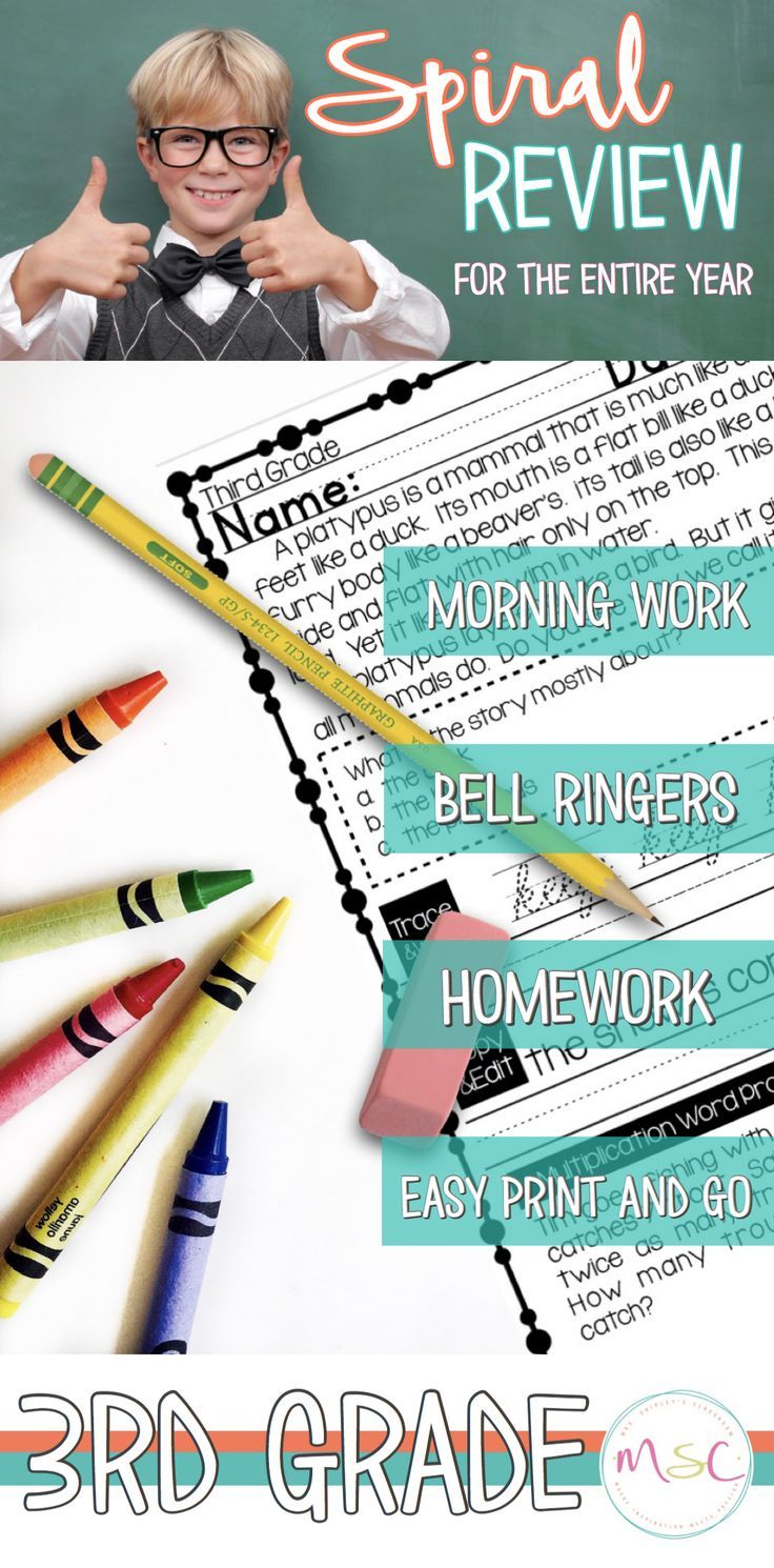 2832 best January Teaching Activities images on Pinterest | January ...
