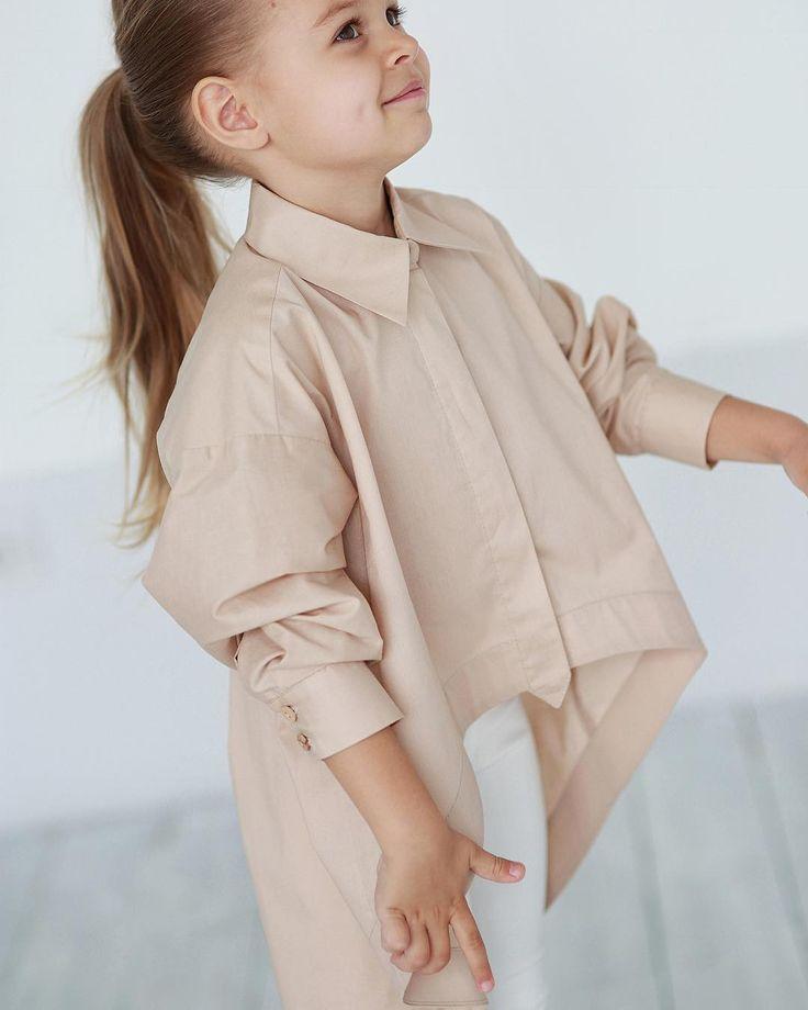 ✨NEW✨Рубашка свободного кроя с удлинённой спинкой #miko_T0009 💛Идеально с джинсами ,брюками и лосинами 👌🏻Цвет-💔💔💔 • Состав: 100% хлопок. • Цвет: бежевый. • Размеры : 92,98,104,110,116,122,128. • Цена: 4000. • Все вопросы и оформление заказа в W/A 📲: +79126365902 😉(Надежда ) или Direct (администратор Валентина)🙌🏻😉 • Доставка по всему 🌏. #miko_kids #conceptkidswear #forkids