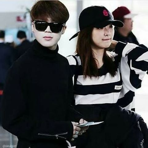 Seulmin in airport