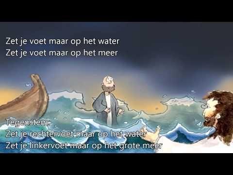 Zet je voet maar op het water - YouTube
