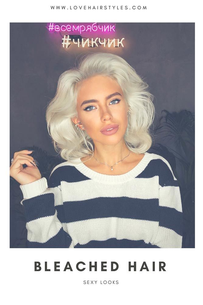 If you are wondering what bleached hair look works best for you, check out our s...