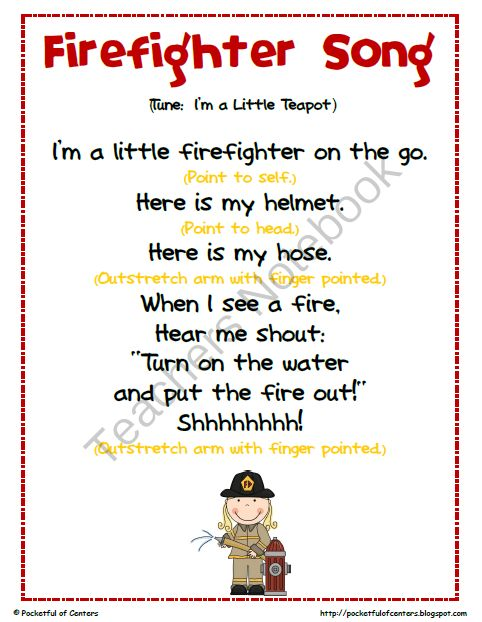 For one of my student curriculum plans, I'm thinking of adding fire trucks, photos of fire stations, and some other things to the block area for them to build a fire station together. Not sure if I'm gonna be able to do this yet but I'm sitting on it.. It's a big possibility! Anyways this sounds like a fun song!!
