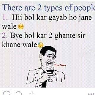 Am i one?!!