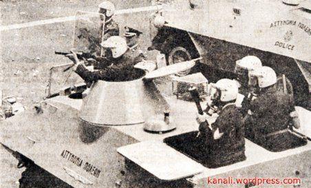Πολυτεχνείο 1980 – Ανέκδοτες Φωτογραφίες Η απαγορευμένη αντιαμερικανική πορεία (πηγή: Η δολοφονία των δύο νέων από τις δυνάμεις των ΜΑΤ δεν ήρθε σε τυχαία χρονική συγκυρία. Όπως αναφέρεται στο ιστ...