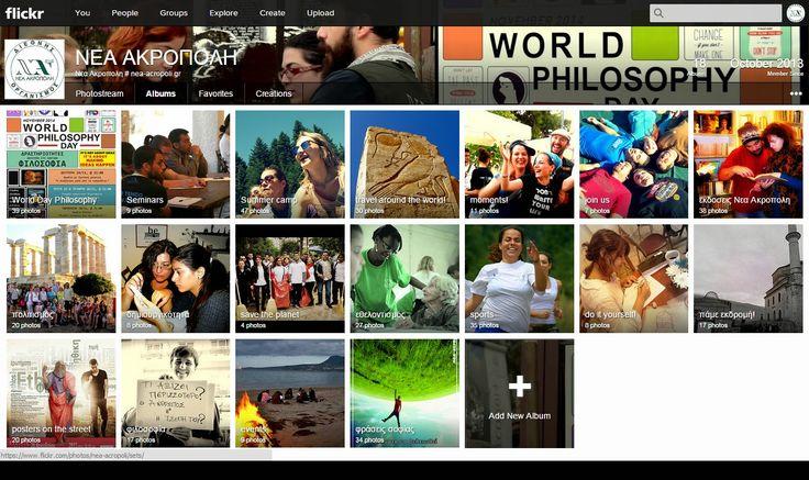 Τι ειναι η Νεα Ακροπολη: ΝΕΑ ΑΚΡΟΠΟΛΗ: Η Φιλοσοφία Επιστρέφει με... φωτογρα...