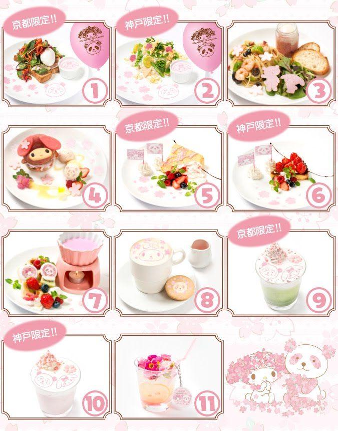 Special menu at My Melody x Sakura Panda Café (#^.^#)