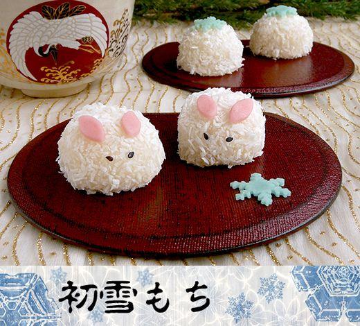 cocnut-mochi-bunny