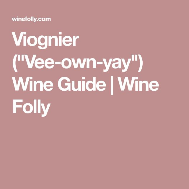 """Viognier (""""Vee-own-yay"""") Wine Guide 