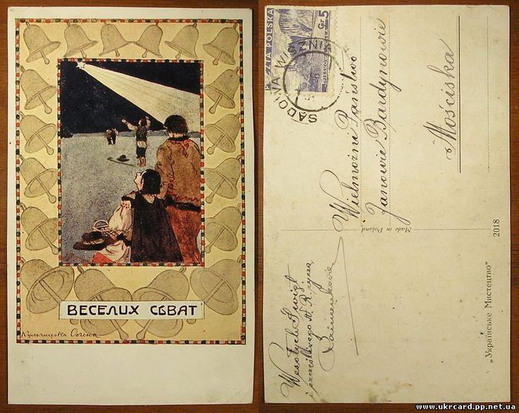 Магнолии лилии, картинки первых открыток