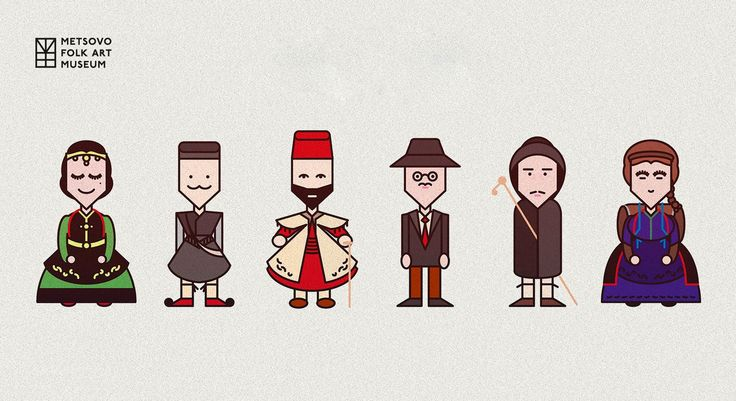 Character designs, for the site of Metsovo Folk Art Museum.