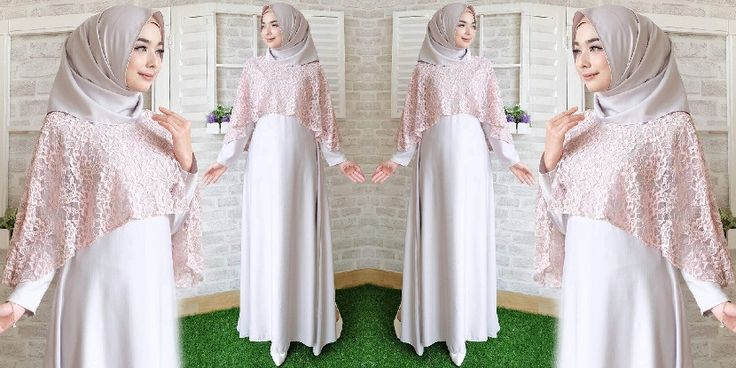 Chic Islamic Clothing 2018