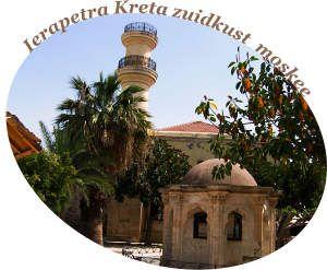 Eigenlijk zou het een beeld van Agios Nikolaos moeten zijn, maar vandaar naar Ierapetra is een hanestap naar de zuidkust van Kreta, ook niet te versmaden inkl. het gebied er tussen in.