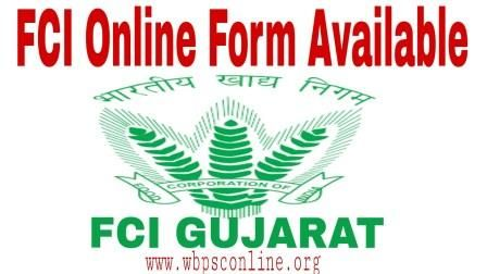 Gujarat FCI Online Recruitment Form For 107 Watchman Posts | WbpscOnline.Org - Latest Government Job Circulars in India | WBPSC Online