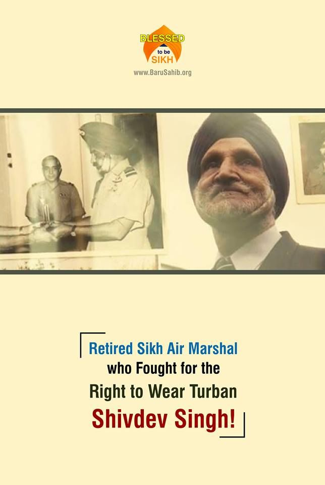 #DidYouKnow  Retired Sikh Air Marshal Fought for Right to Wear Turban- Shivdev Singh!  Sikh Veteran Who Fought Legion Over Right to Wear Turban was laid to Rest in B.C. Retired Air Marshal Shivdev Singh, a decorated Second World War veteran who also fought for the right of Sikhs.  RIP Air Marshal Shivdev Singh!