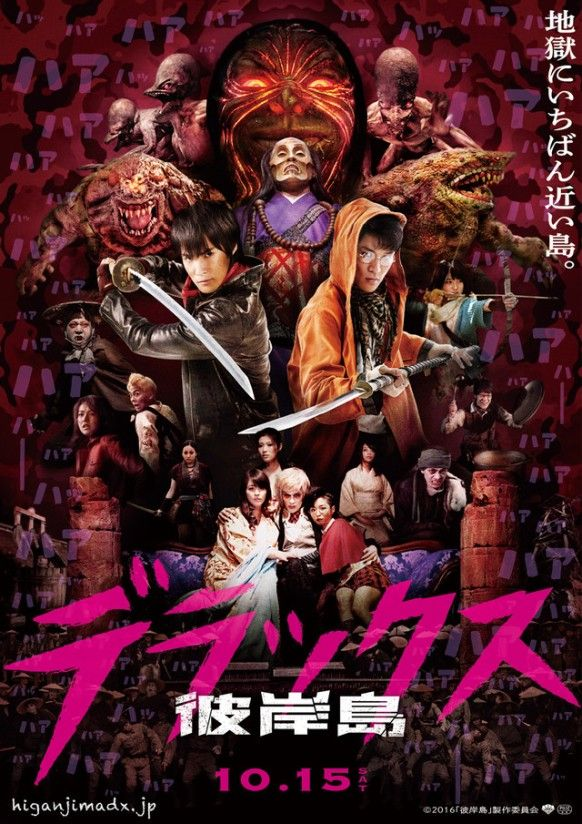 streaming movie jepang