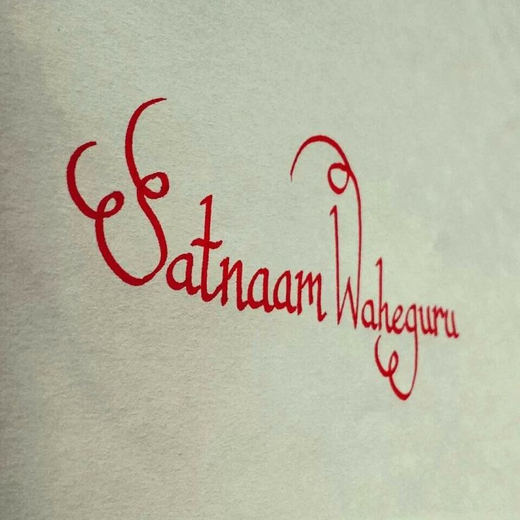 Satnaam Waheguru   Calligraphy...   Pinterest
