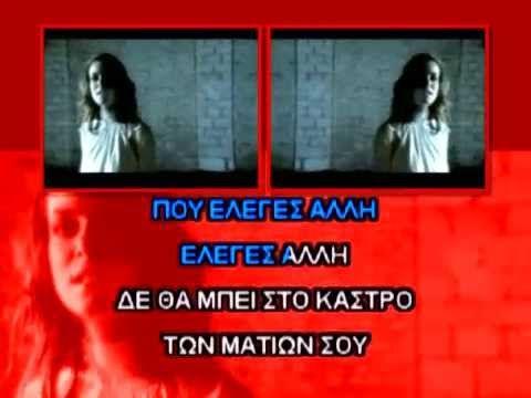 ΜΟΙΡΑ ΜΟΥ ΕΓΙΝΕΣ ΑΝΔΡΙΑΝΑ ΜΠΑΜΠΑΛΗ