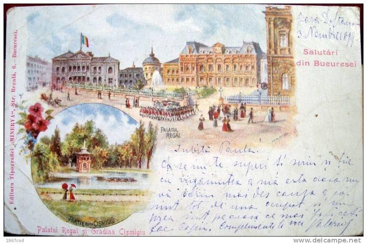 Bucuresti - Salutari din Bucuresci - 1899