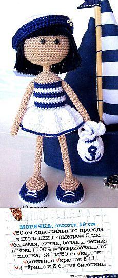 Морячка (схема вязания)