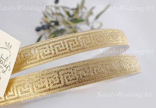 Greek Key Stefana - Orthodox Wedding Crowns