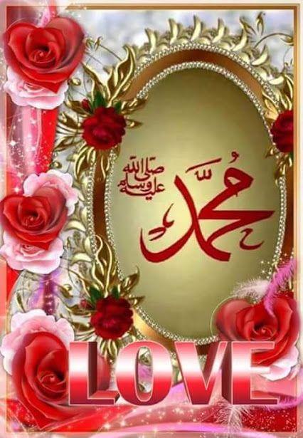 DesertRose,;,اللهم صل وسلم وبارك على سيدنا محمد,;, Love of Prohet (Pbuh),;,