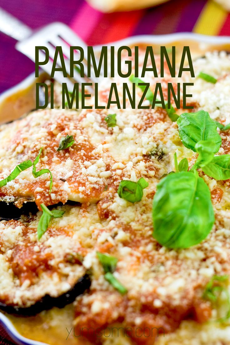 Vegan parmigiana di melanzane: My vegan parmigiana di melanzane is a delicious oven-baked dish with aubergine, home made tomato and herb sauce, and vegan mozzarella and parmesan cheeses.
