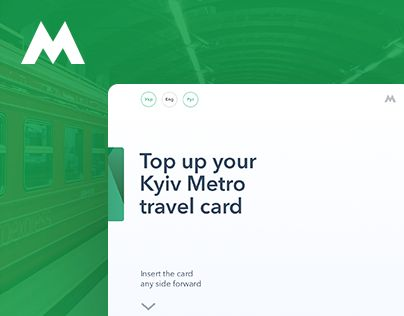 다음 @Behance 프로젝트 확인: \u201cContactless travel card top-up terminal\u201d https://www.behance.net/gallery/37146411/Contactless-travel-card-top-up-terminal