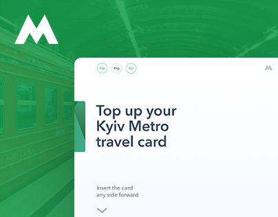 다음 @Behance 프로젝트 확인: \u201cContactless travel card top-up terminal\u201d https://www.behance.net/gallery/37146411/Contactless-travel-card-top-up-terminal